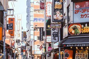 Pembelajaran dari Jepang: Mulai Terbenamnya Ekonomi Si Matahari Tebit